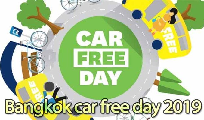 งาน Bangkok car free day